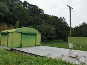 Read more about the article Open Area Test Site 开阔场地